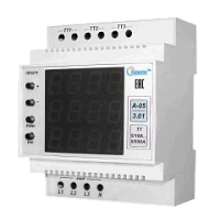 Амперметр цифровой А-05-03И