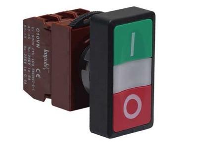 Кнопка двойная пуск/стоп с подсветкой C2PID