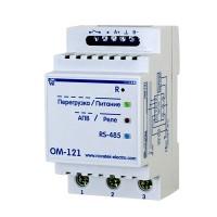 Однофазный измеритель — ограничитель мощности ОМ-121