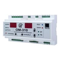 Однофазные ограничители мощности ОМ 310