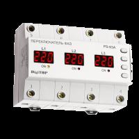 Переключатель фаз PS-63A (DigiTOP)