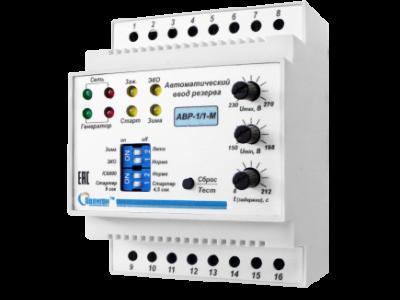 Устройство автоматического ввода резерва с микропроцессорным управлением АВР-1/1-M
