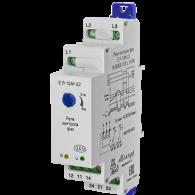 Реле контроля 3-х фазного напряжения сетей 0,7 кВ