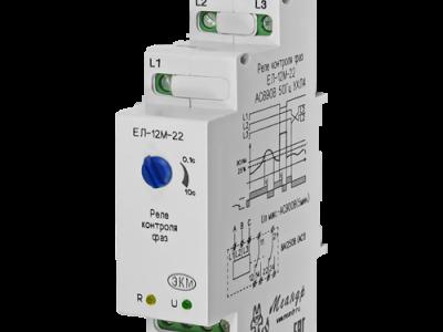 Реле контроля 3-х фазного напряжения типа ЕЛ-12М-22