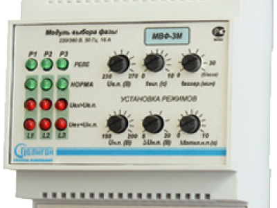 Коммутатор фазы КФ-3М