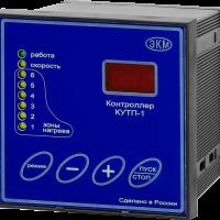 Контроллер управления туннельной печью КУТП-1