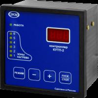 Контроллер управления туннельной печью КУТП-2