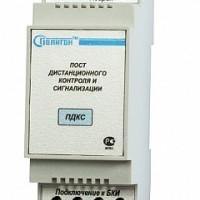 Пост дистанционного контроля и сигнализации ПДКС