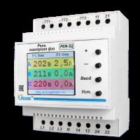 Реле контроля фаз РКФ-3-Ц