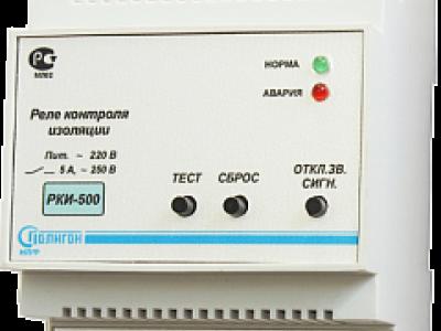 Реле контроля изоляции РКИ-500
