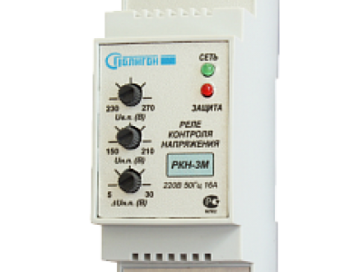 Реле контроля напряжения РКН-3М