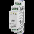 Реле контроля реверсивного электропривода РКРП-3