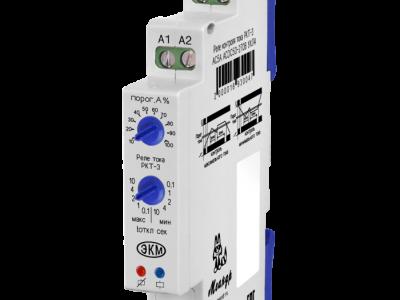 Реле контроля постоянного/переменного тока РКТ-3