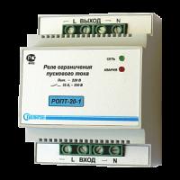 Реле ограничения пускового тока РОПТ-20-1
