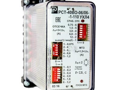 Реле максимального тока типа РСТ-40ВО