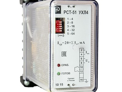 Реле тока типа РСТ-51