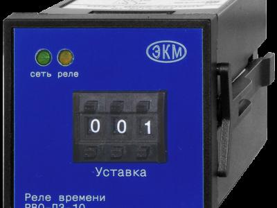 Однокомандные реле времени типа РВО-П3-10