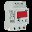Терморегулятор ТК-4 одноканальный (нагрев и охлаждение)