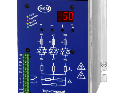 Трехфазные тиристорные регуляторы мощности типа ТРМ-3М