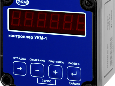 Контроллер УКМ-1
