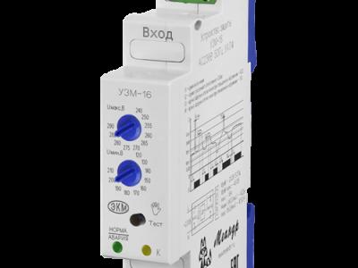 Устройства защиты многофункциональные типа УЗМ-16