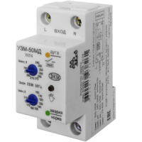 Устройство защиты от дугового разряда с функцией защиты от скачков напряжения типа УЗМ-51МД (УЗИс)