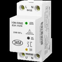Устройство защиты от дугового разряда с функцией защиты от скачков напряжения типа УЗМ-50МД (УЗИс)