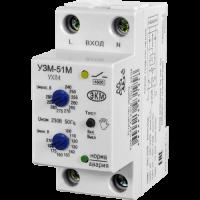 Устройства защиты многофункциональные типа УЗМ-51М